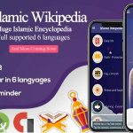 Islamic Wikipedia :Full Holy Quran and Azkar Al Muslim Reminder v 2.2.1