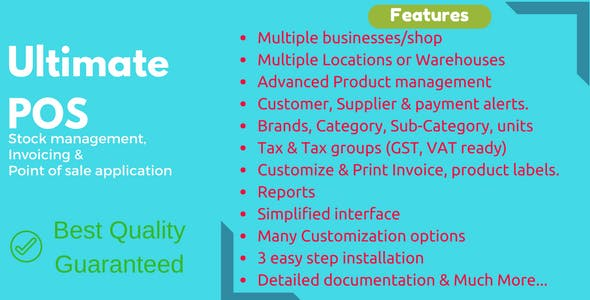 Ultimate POS - Best Advanced Stock Management, Point of Sale & Invoicing application v3.7